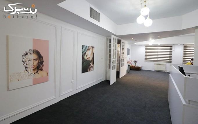 لیزر موهای زائد در مرکز زیبایی حورزاد