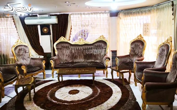 اقامت تک در  هتل آپارتمان عماد مشهد