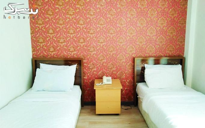 اقامت با صبحانه در هتل آپارتمان یلدا مشهد