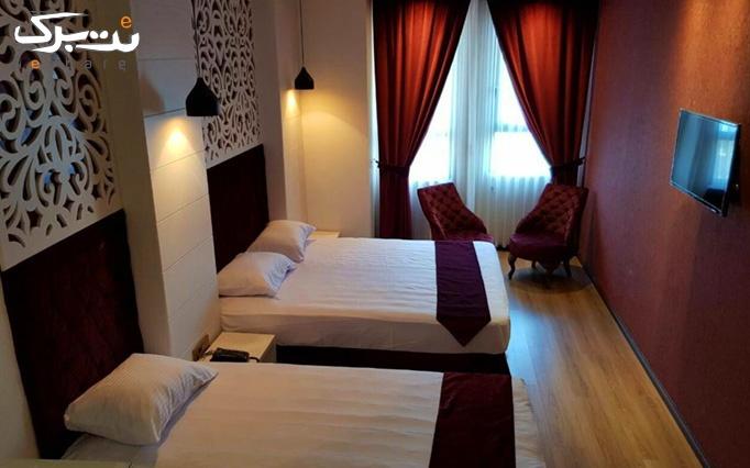 اقامت فولبرد در هتل 2 ستاره نسیم شرق