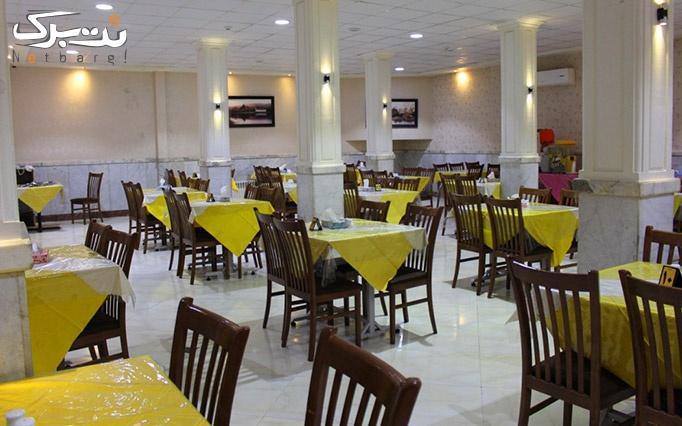 اقامت فولبرد هتل 2 ستاره تاپ آفریقا