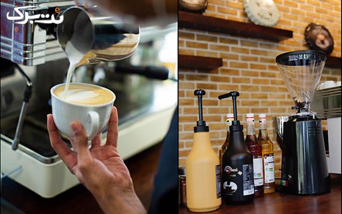 انتخاب از منوی غذایی دل انگیز کافه رستوران آرا