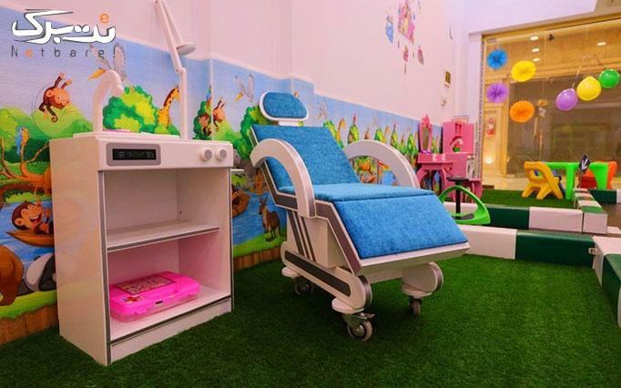 خانه بازی ملودی محیطی شاد برای کودکان
