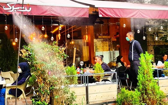 صبحانه لذیذ در کافه رستوران ایتالیایی آراکو