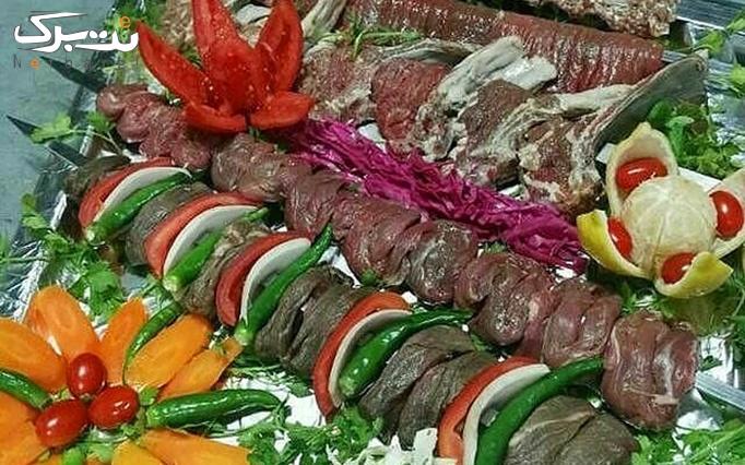 منو صبحانه و غذا در رستوران آقای کباب