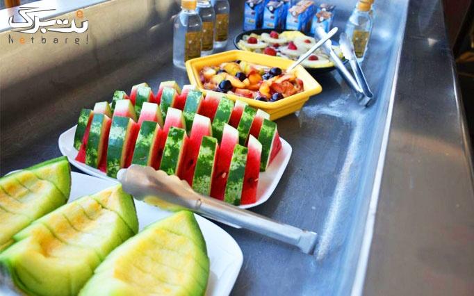 بوفه صبحانه و نهار در هتل بوتیک طوبی