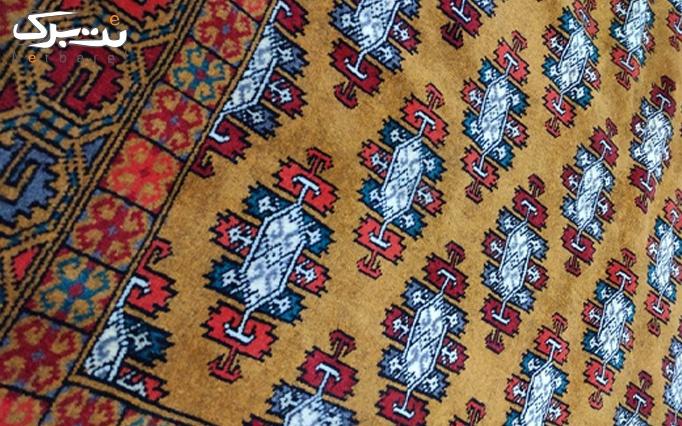 بن خرید انواع فرش دستباف از گالری فرش داستانی