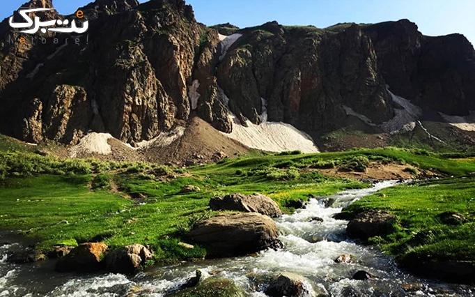 تور 4.5 روزه کردستان از گروه غریب پرواز