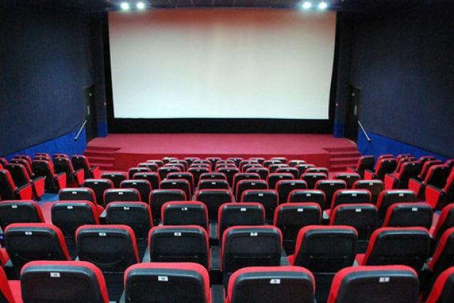 پردیس سینمایی مدرن ویلاژ توریست