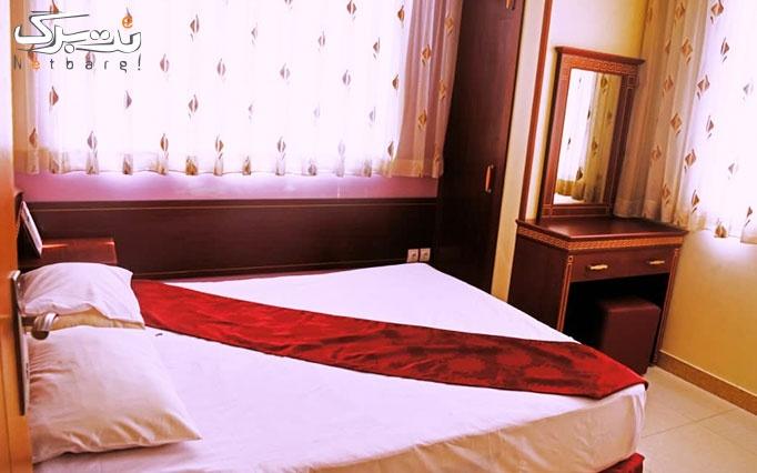 اقامت فولبرد در هتل 2 ستاره اولیا