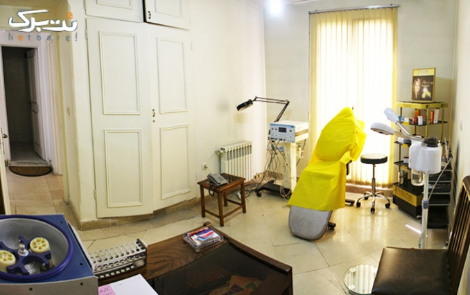 PRP ریزش مو یا جوانسازی درکلینیک خانم دکتر بهگام