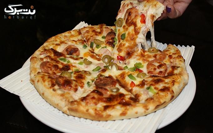 پیتزا مخصوص خوشمزه در کافی شاپ کاپیتان