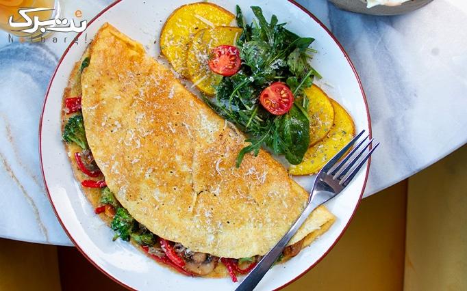 صبحانه در کافه رستوران مدیترانه ای سینتیا