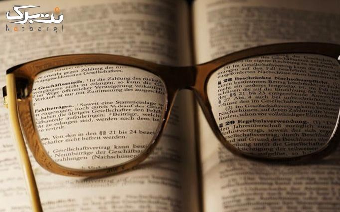خدمات چاپ و نشر در تفکر آینده ساز