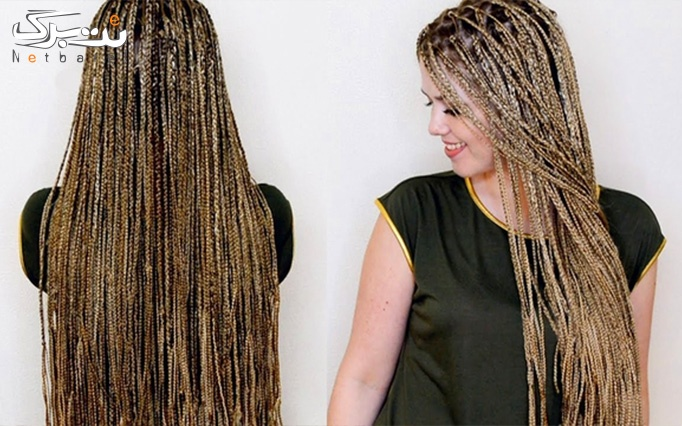خدمات زیبایی و رنگ مو در سالن زیبایی رها(جردن)