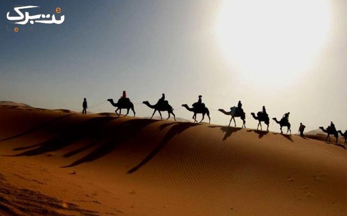 تور 2.5 روزه کویر مصر از آژانس خط سفر ایرانیان