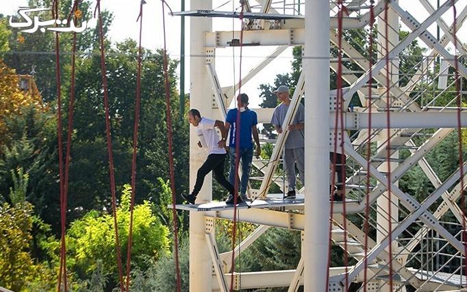 بانجی جامپینگ و ادونچر پارک در مجموعه جی مکس
