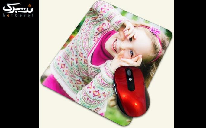 چاپ عکس روی چرم در از سیمرغ نیلی