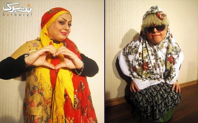 نمایش خاطر خواه در سالن نمایش سینما ایران
