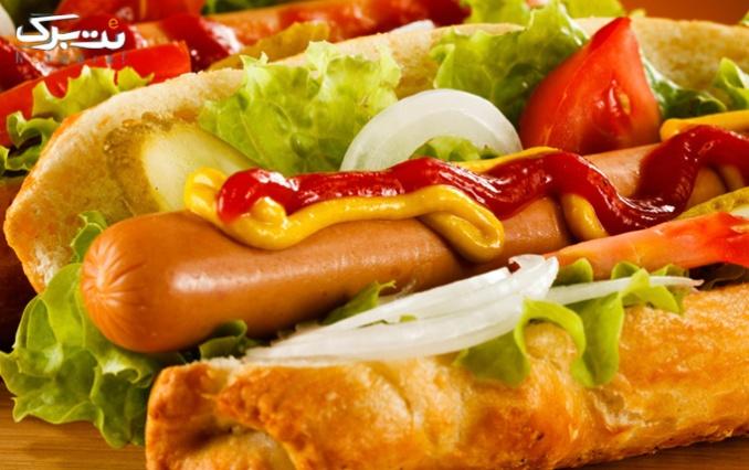 انواع ساندویچ در فست فود آخ جون
