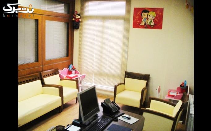 کارگاه آموزشی بچه داری ویژه خانمهای بارداردر کلینیک تخصصی  مادر و کودک