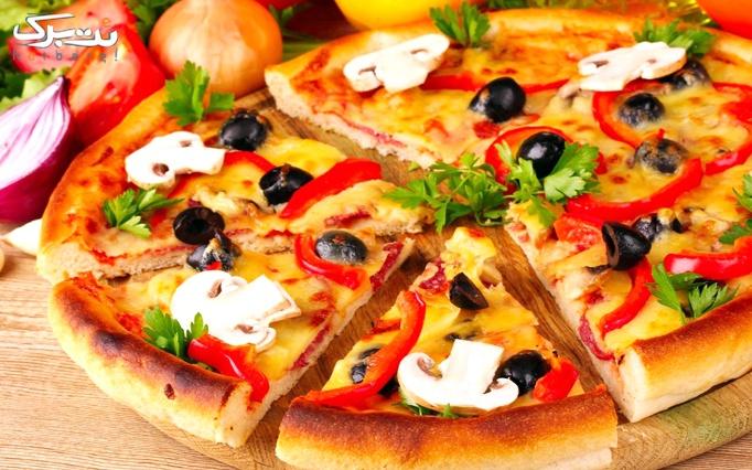 پیتزا ایتالیایی، ساندویچ و برگر در فست فود سورنا
