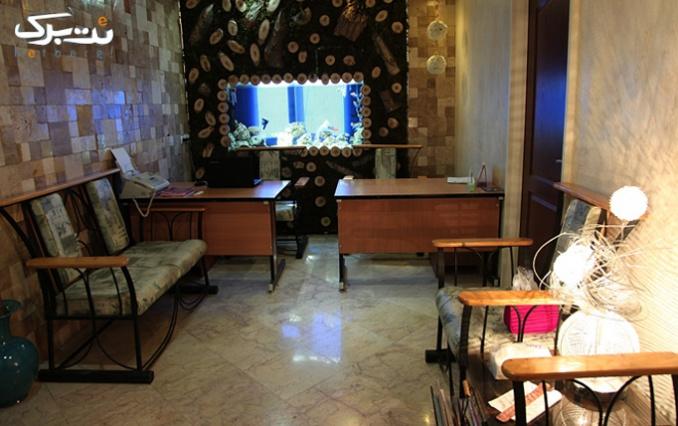 هیدرودرم در مرکز زیبایی تخصصی پردیس