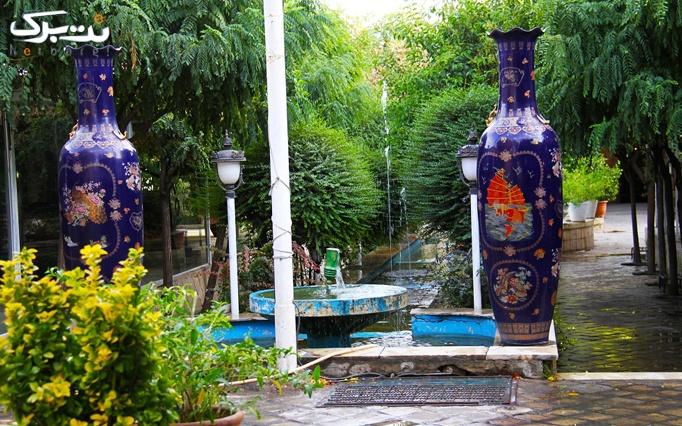 سرویس سنتی چای در رستوران لوکس باغ گردو