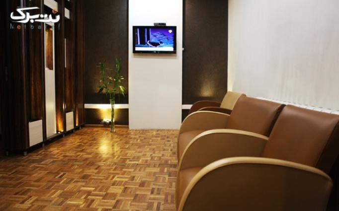 لیزر IPL موهای زائد در کلینیک آرین