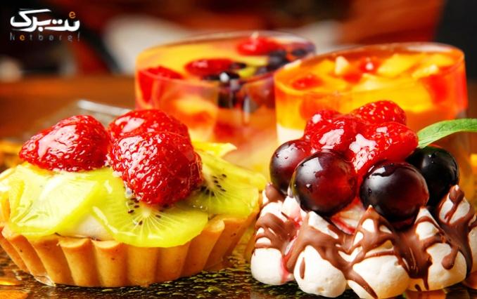 انواع کاپ کیک در cherie dessert