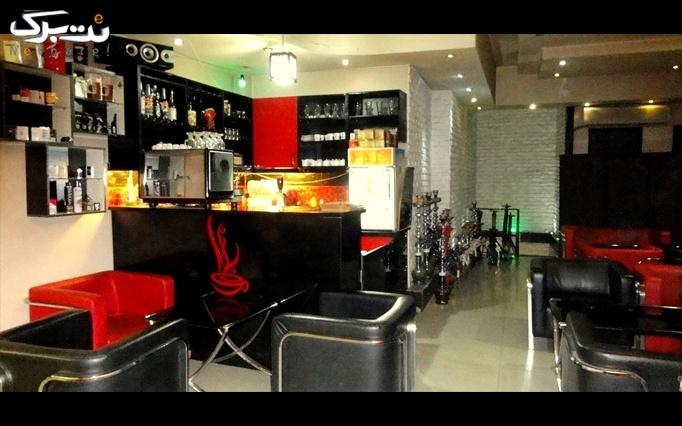 منوی باز و سرویس چای سنتی در کافه پارت