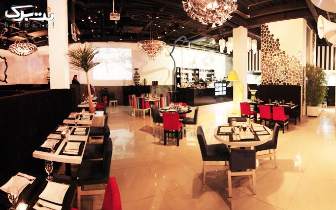 ناهار در رستوران استثنایی پاپاراتزی