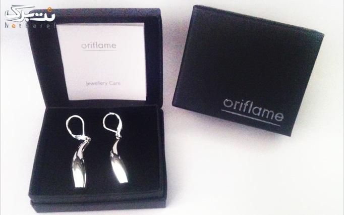 محصولات  Oriflamme  از فروشگاه جوانی