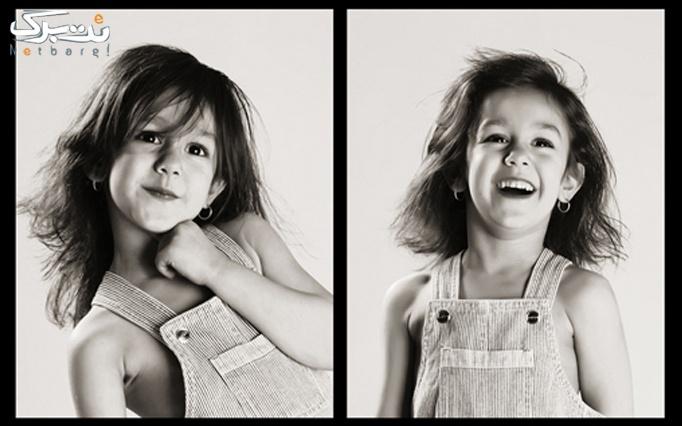 عکس های زیبا و خاطره انگیز در آتلیه کودک آتیک