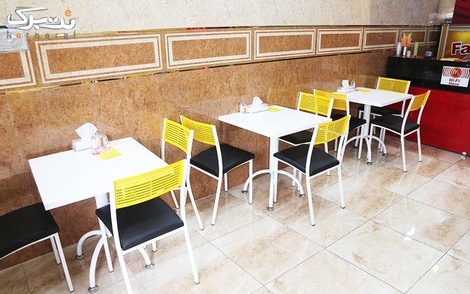 برگر و ساندویچ در برگر سیتی با منوی باز