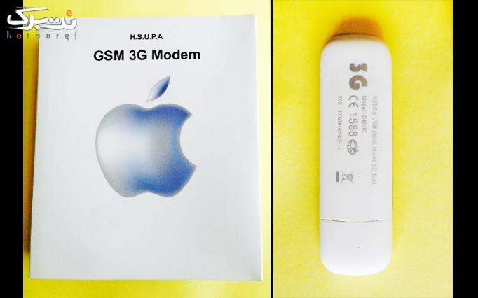 GSM MODEM ( اینترنت همراه )  از فروشگاه آوا کو