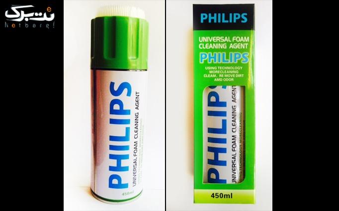 فوم تمیز کننده Philips   از فروشگاه آوا کو