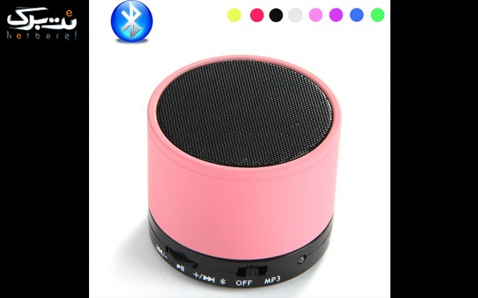 ( اسپیکر بلوتوث )speaker bluetooth zero  one