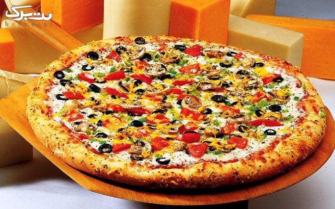 پیتزا و اسنک خوشمزه در فست فود باب