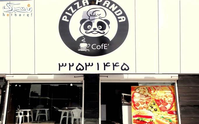 غذای لذیذ در محیط آرام کافه پیتزا پاندا