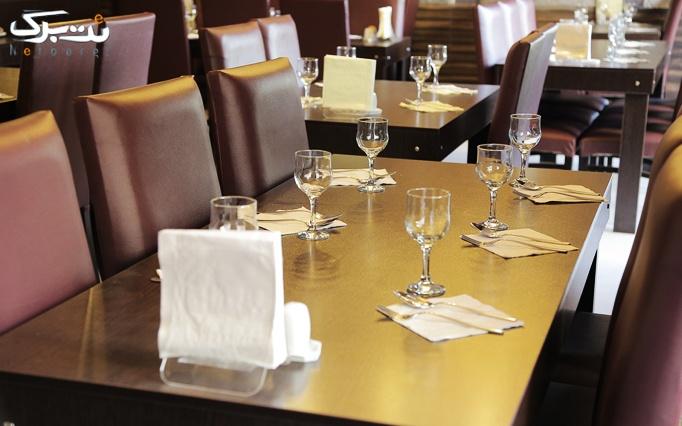 بوفه کامل افطار در رستوران مجلل چلچله