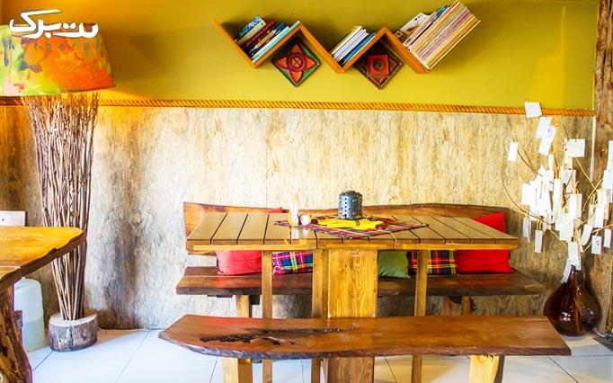 طعم های ماندگار در کافه رستوران جاده قدیم