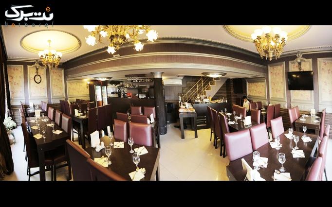 افطار تا سحر در رستوران چلچله