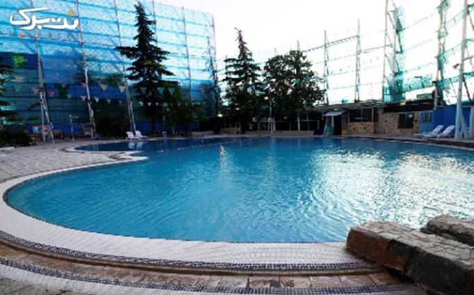 یک روز لذت بخش تابستانی در استخر آفتاب فرمانیه