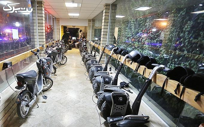 SegWay (ماشین خودران) و موتور سیکلت برقی