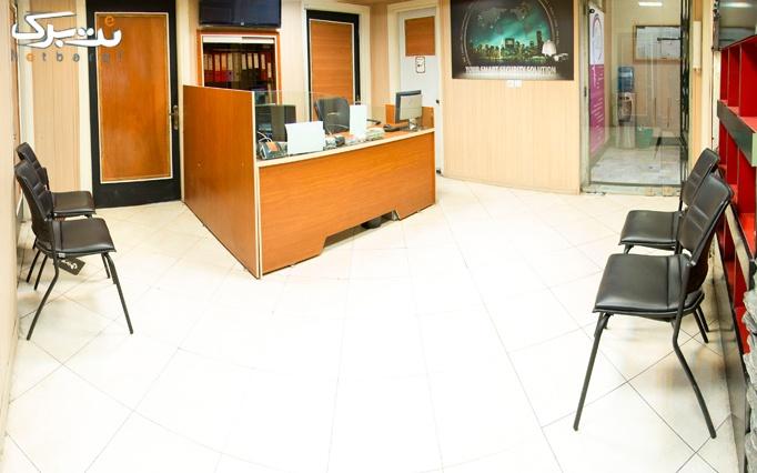 آموزش عکاسی و فتوشاپ در آموزشگاه سفیر