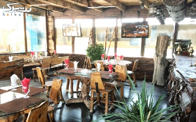 سرویس چای و مخلفات در رستوران بام لواسان