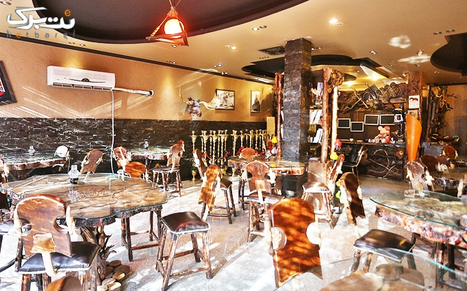 سرویس قهوه خانه ای در سفره خانه پاچینو
