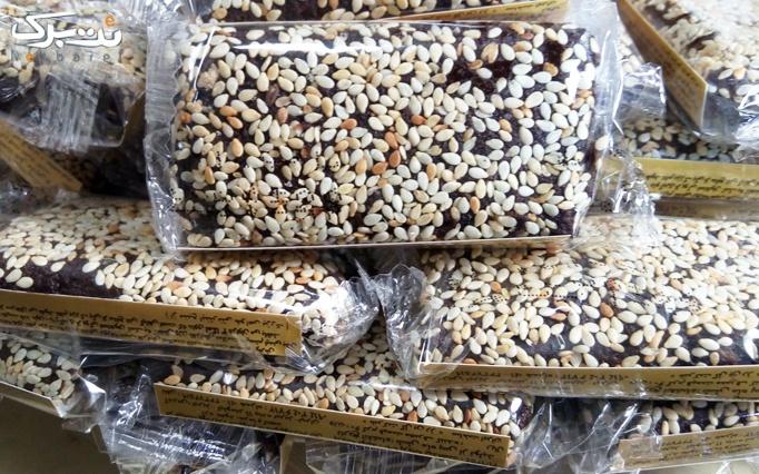 شکلات های 100% طبیعی و پروتئینی شرکت گل بندرز