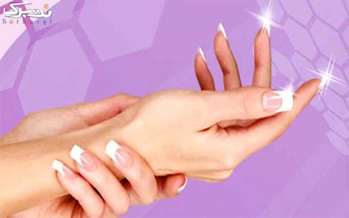 دستانی زیبا داشته باشید در خدمات ناخن لونا